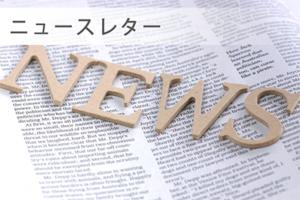 2019/02/20発行 マーケットウェアネット [第123号]