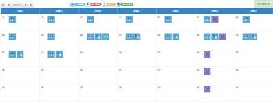 診療カレンダー画面